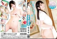 Hot Shot 佐々木杏 HOT-60015