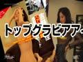 アダルト動画:吉野公佳のヘアヌード解禁!!